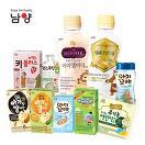 [베이비위크] 남양 치즈/우유/분유