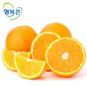 [무료배송] 블랙라벨 오렌지 33과!
