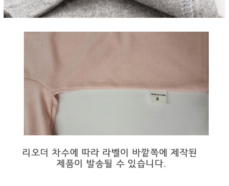 [엄마니까] 코코루아 균일 준비해봄 - 상세정보