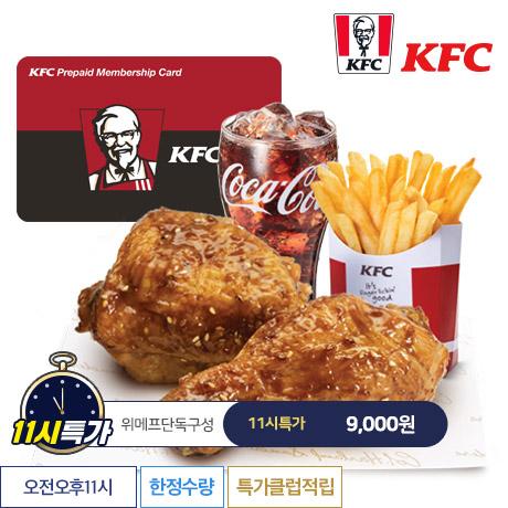 [11시특가] KFC 1만원권