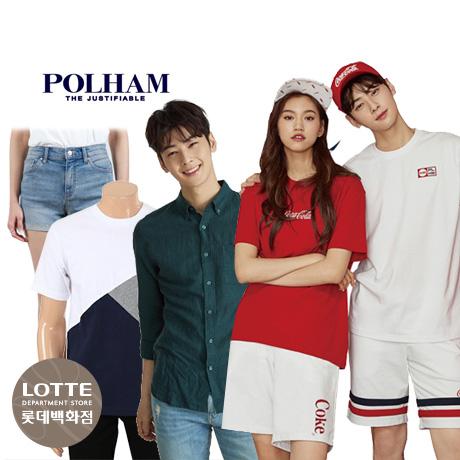 [롯데] 폴햄 NEW & BEST