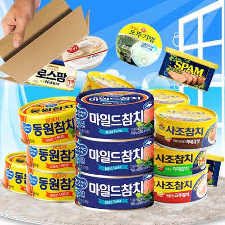 [무료배송] 동원 마일드참치 10개