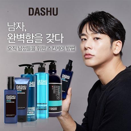[원더쿠폰] 다슈 남성 로션/샴푸 외