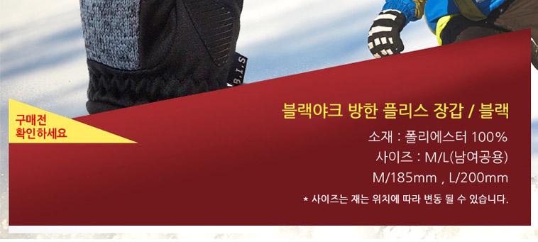 [무료배송] 네파/K2 외 스키장갑 싸! - 상세정보