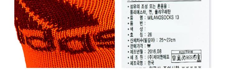 [마이컬러] 오렌지 아디다스/나이키 - 상세정보
