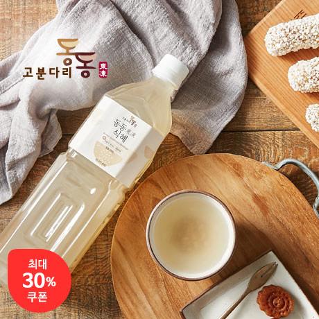 [협동조합] 전통발효음료 동동식혜