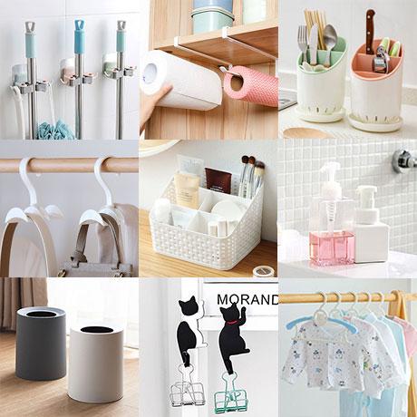 욕실주방 생활용품 모음전