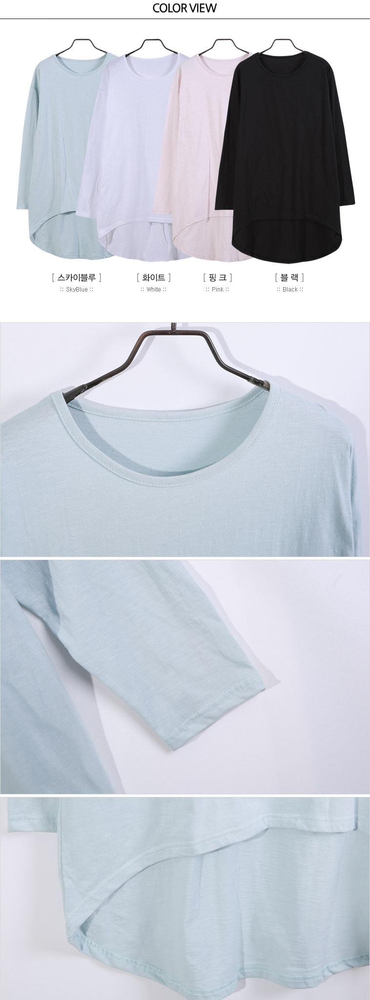 [명예의전당] JC스타일 신상 티셔츠 - 상세정보