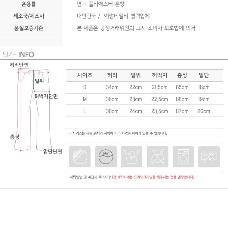 [무료배송] 원피스/블라우스/니트 - 상세정보