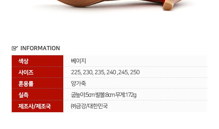[스타쿠폰] 금강 슈즈/잡화 복합딜! - 상세정보
