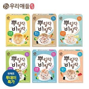 [투데이특가] 뿌릴락비빌락 2+2+2