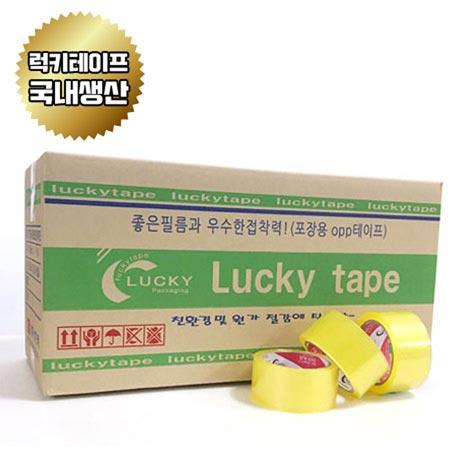 [당일출고] 럭키 박스테이프 50개