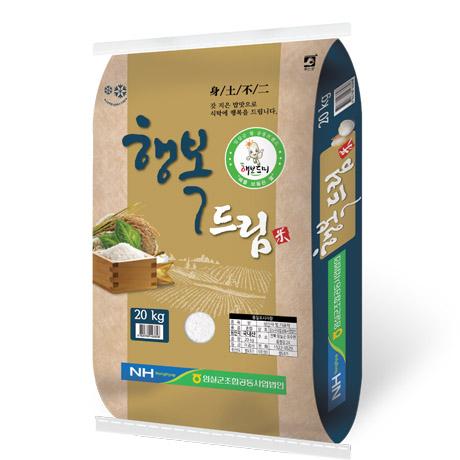 [무료배송] 농협 행복드림 쌀 20kg