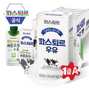[원더배송] 파스퇴르 멸균우유 24팩!