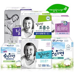 릴리안 초흡수 생리대 4팩/5팩!