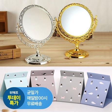 [투데이특가] 공주 양면 회전 거울