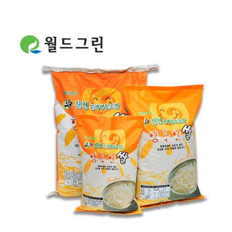 행복한 쌀 5kg/10kg/20kg