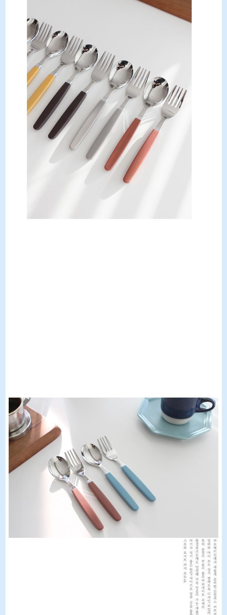 카모메키친 10컬러 수저세트 특가 - 상세정보