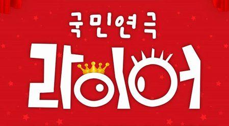 MD추천★인기절정 라이어1,2,3