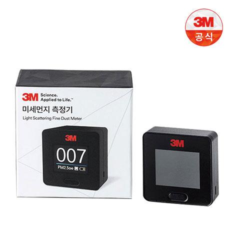 3M PM 1.0 극초미세먼지 측정기