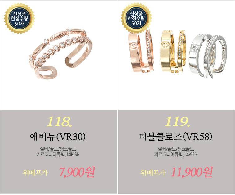 [무료배송] 롱귀걸이/목걸이/반지 - 상세정보