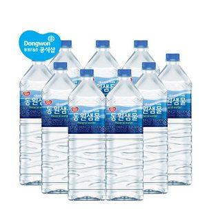 [무료배송] 동원샘물 생수 2L × 36펫