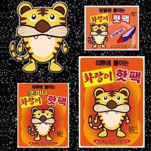 KC인증 화랑이 핫팩!!