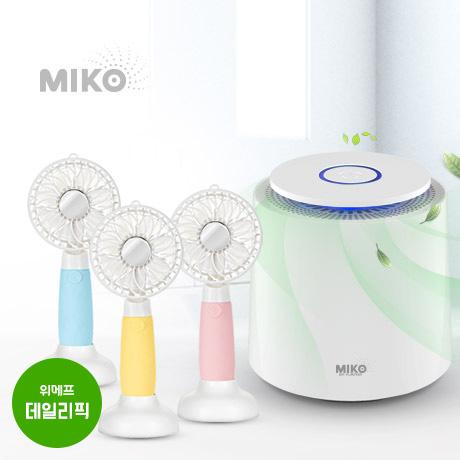 [데일리픽] MIKO 휴대용 선풍기 外