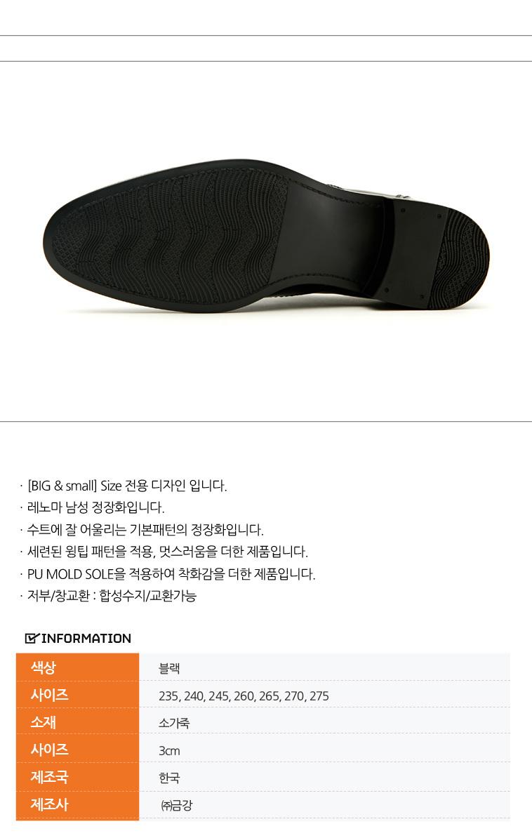 [무료배송] 금강 235~300mm 빅&스몰! - 상세정보
