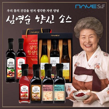 [나베] 심영순 향신즙/장 소스 모음
