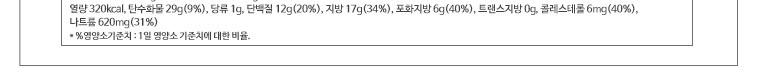 [주간특가] 대림 손만두 1.2kg+1.2kg - 상세정보