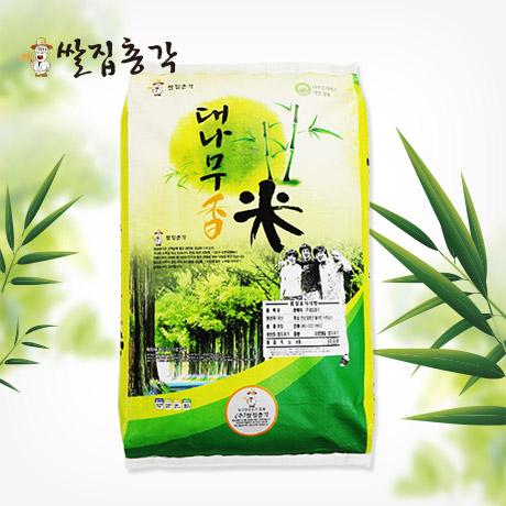 국산 18년 햅쌀 대나무향미 쌀 20kg
