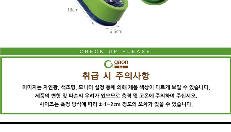 [무료배송] 땡처리 생활잡화 148종 - 상세정보