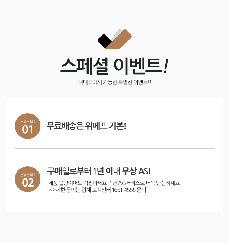 [무료배송] 오아 초음파 무드가습기 - 상세정보