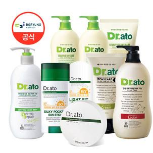 [스타쿠폰] 닥터아토 유아로션&썬