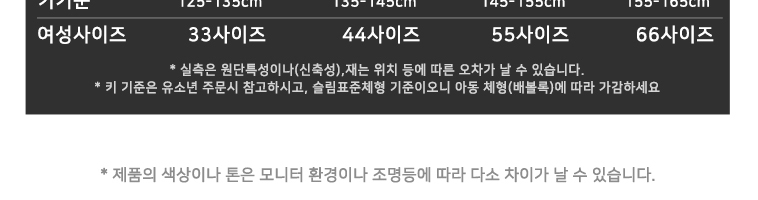 [무료배송] 아디다스 유소년/여성 - 상세정보