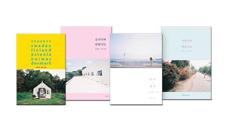 [해변에서랄랄라] 감성여행서 시리즈