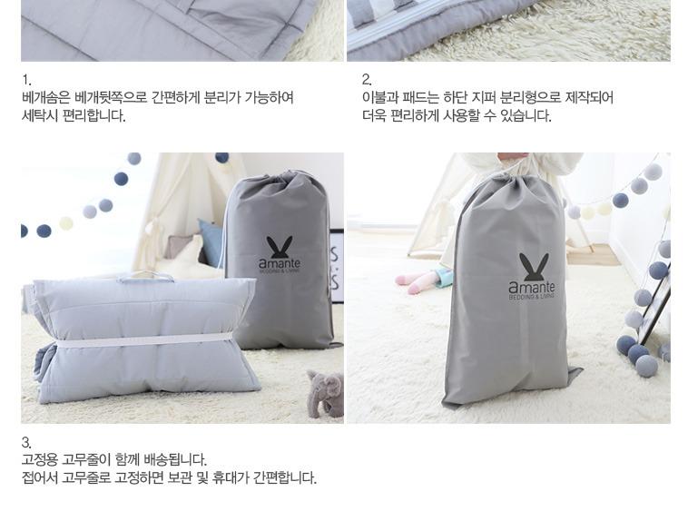 아망떼 어린이집 낮잠이불 3 SET - 상세정보