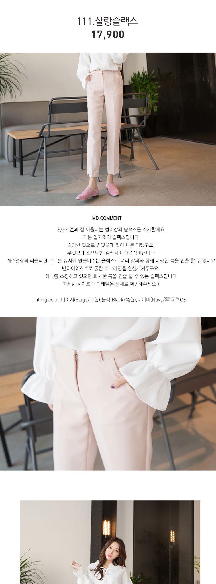 [무료배송] 라라엘 봄신상 블라우스 - 상세정보