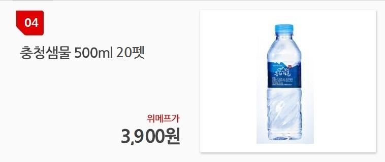 [명예의전당] 진로석수 생수500mlx20 - 상세정보