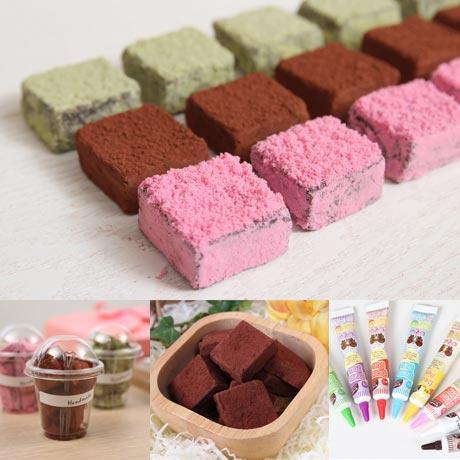 파베 초콜릿만들기 재료/세트모음전