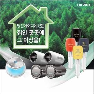 [먼지제로] 에어비타 공기청정기모음