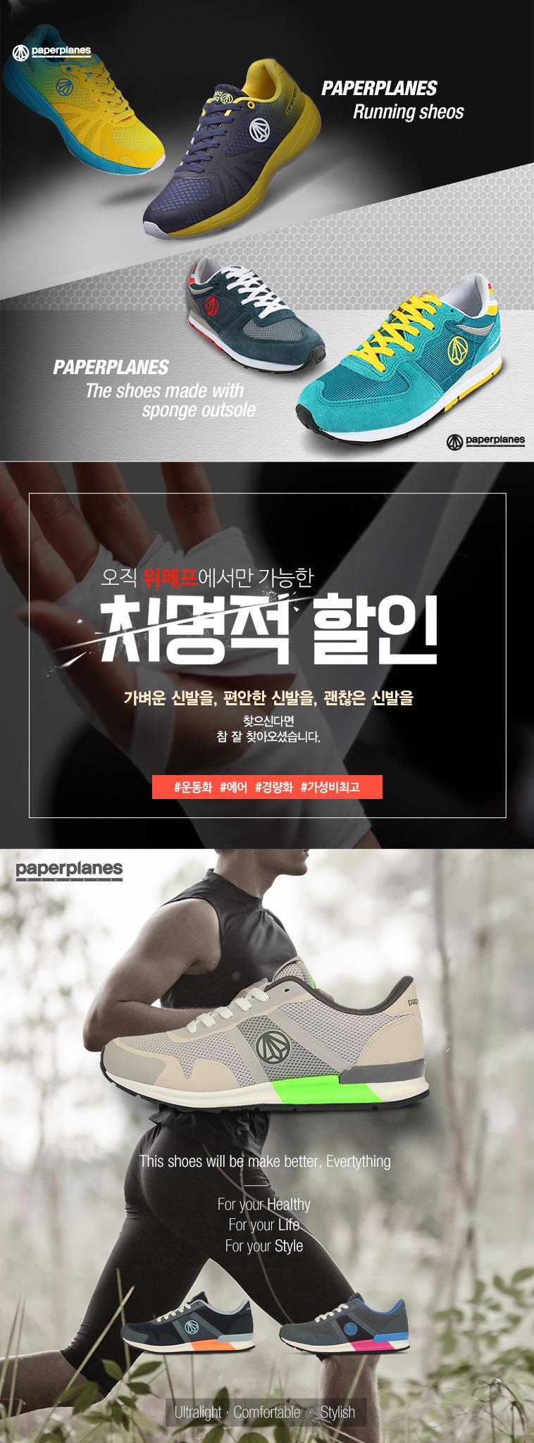 [명예의전당] 운동화/런닝화/슬립온 - 상세정보