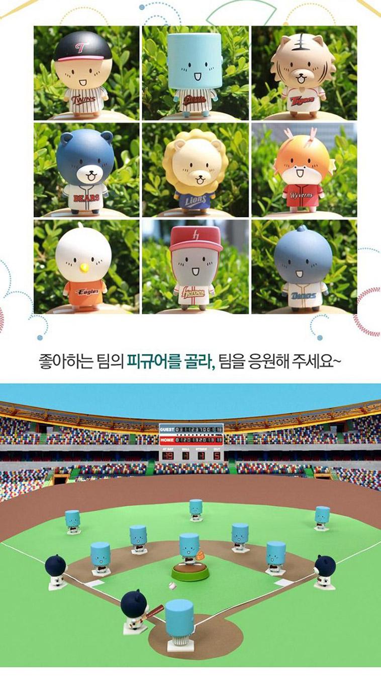 카카오/포켓몬/마블/야구방향제 - 상세정보