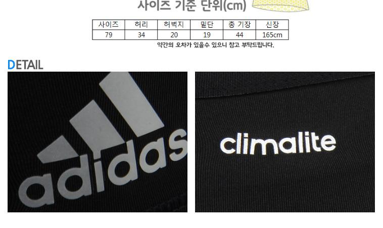 [무료배송] 아디다스 트레이닝복이다 - 상세정보