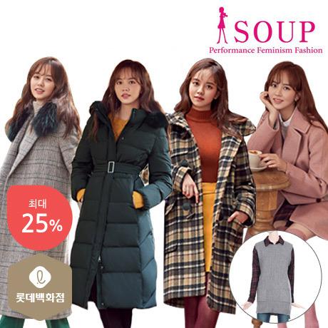 [롯데] SOUP동광대전 빅SALE+25%쿠폰