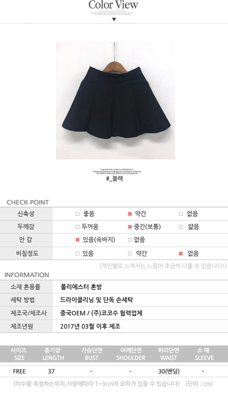 [무료배송] 블라우스/원피스/ 신상전 - 상세정보