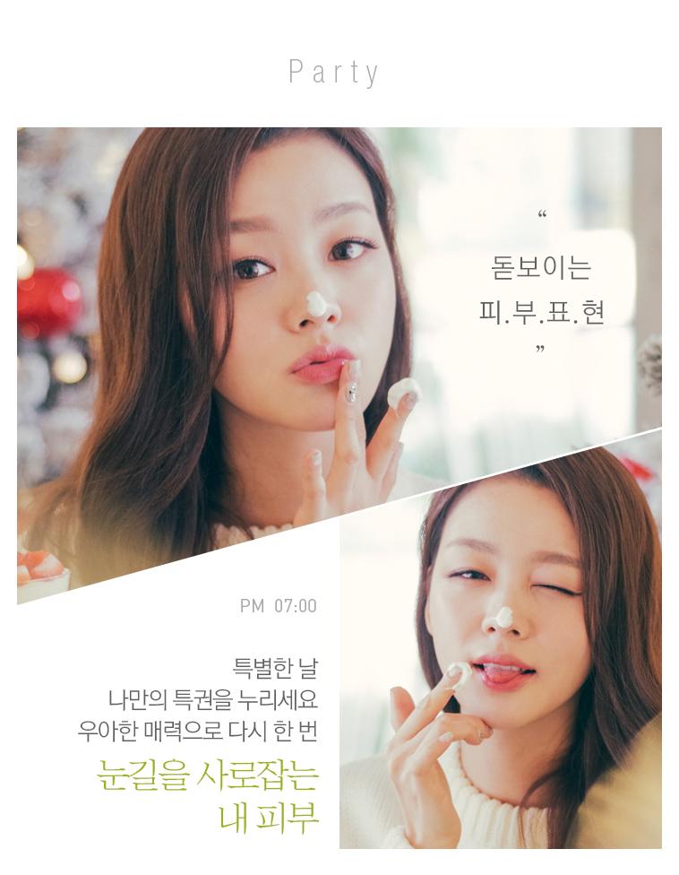 [무료배송] 허브쿠션 본품 + 리필 - 상세정보