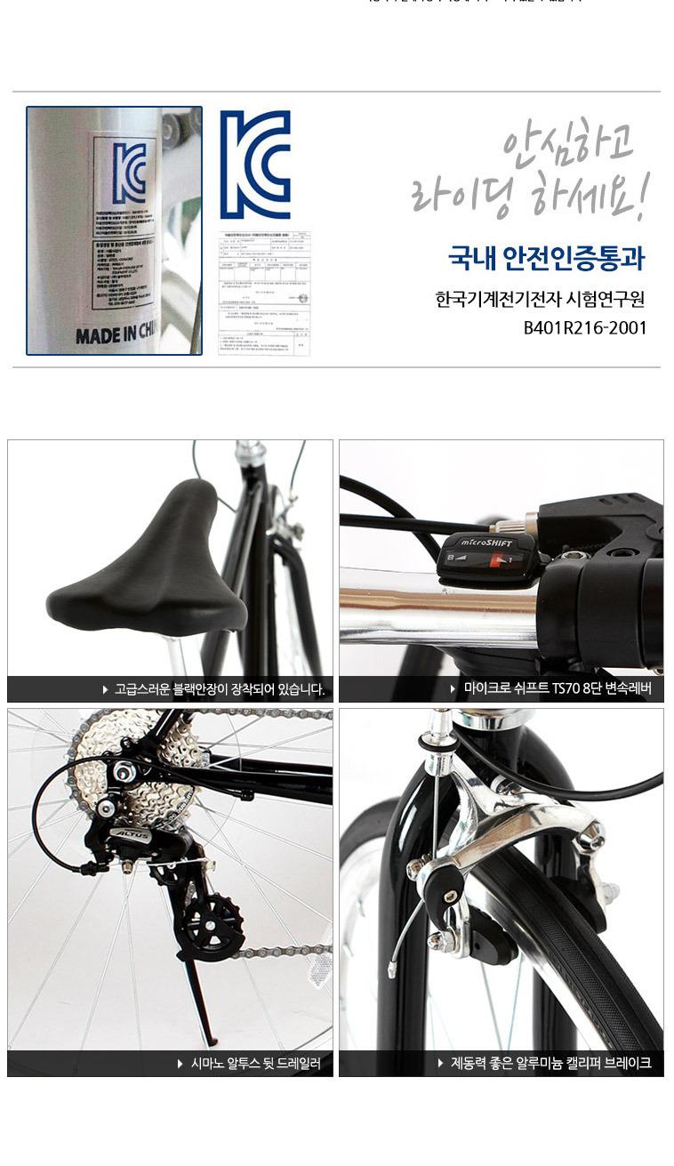 하이브리드 로드 자전거 최대61%할인 - 상세정보