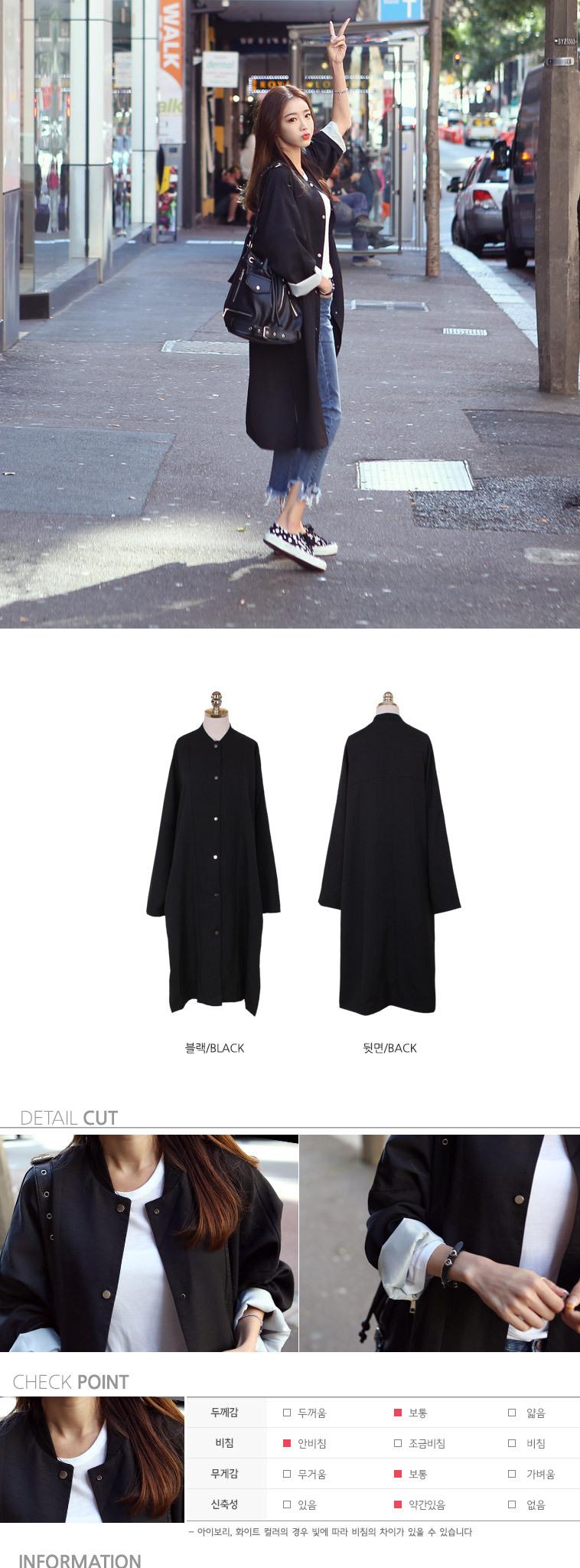 [마이컬러] 블랙 맨투맨/가디건 특가 - 상세정보